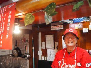 おそらく神戸で唯一、広島カープとサメを愛する店。