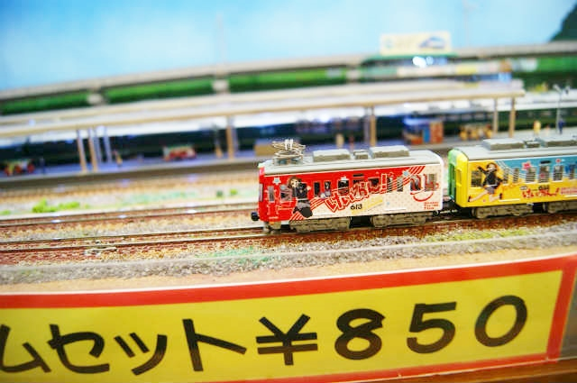 DSC07156 - コピー - コピー